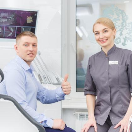 Терапия - Пломбирование зубов