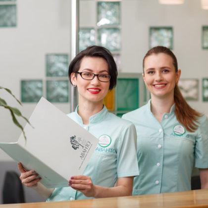 Сервис и гарантии в сети стоматологических клиник Аванто