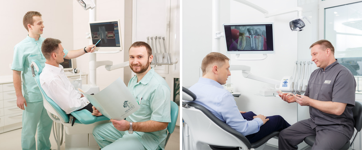 Kyiv Dental Implantation, Tooth Implants in Ukraine