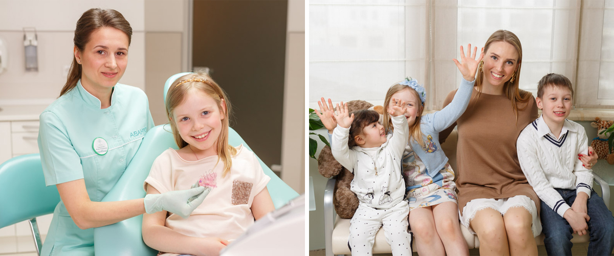 Kyiv Early Orthodontics (Pediatric Orthodontics), Ukraine