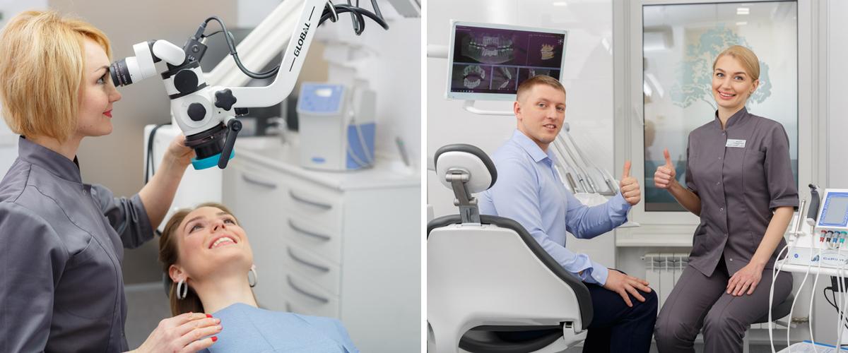Киев озонотерапия зубов, Центр, Печерск, Подол